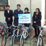 여주시 대한전문건설업협회, 아동양육시설에 자전거·안전장비 기증