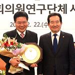 국회 대중문화미디어연구회, 2년 연속 우수 국회의원 연구단체 선정