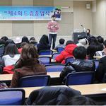 평택시드림스타트 제4회 졸업식 개최