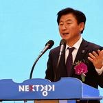 김동근 경기도 행정2부지사 '양질 일자리 창출' 포부