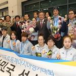'동계AG 종합 2위' 한국 선수단 금의환향… 이제 평창 올림픽 향해 뛴다