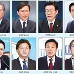[박근혜 대통령 파면] '벚꽃 대선' 앞으로의 일정은