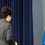 헌재 만장일치로 헌정 사상 첫 '박근혜 대통령 파면'