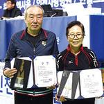 2인 단체전 실버부 통합 주헬레나·김기수 선수
