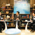 OBS 경기의정보고서 민생돋보기 21일 첫 방송