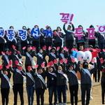대선 공정선거지원단 가동