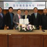 경기도시공사, 경기도한의사회와 한의 보살핌 업무협약 체결