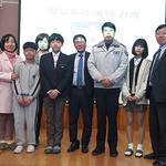 수원 칠보중, '학교폭력 예방교육' 실시