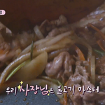 윤식당 첫방, '지상낙원'에서의 본격 한식당 운영기 '스타트' … 관심 고조