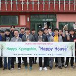 ㈜경신, 친환경 화분 만들기 '해피 하우스(Happy House)' 사회공헌활동 실시