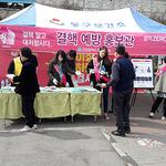 대한결핵협회 인천지부, 결핵예방의 날 맞이 캠페인 실시