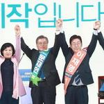 민주당 호남 경선서 문재인 압승