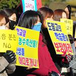 인천시교육청 행정 '권한대로'… 청사·도림고 이전 '제동'
