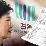 '13개 혐의' 박 전 대통령 구속영장 청구