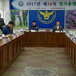 강화 재향경우회, 제34차 정기총회 개최