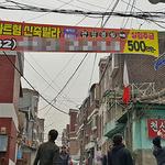인천시 남구, 지역 최초 '유동불법광고물 정비 사회봉사국민공모제' 사업 진행