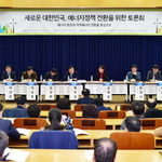 '에너지정책 전환을 위한 지방정부협' 토론회 열어