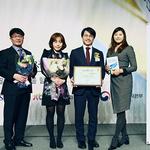 이재현 매립지공사 사장, 한국을 빛낸 창조경영 대상 수상
