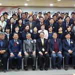 인천대학교 남북아카데미 13번째 개강