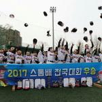 인천남동구 유소년야구단, 순창대회 이어 스톰배 정상 차지