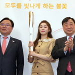 101일간 7500명 2018㎞ '평창올림픽 성화 봉송'