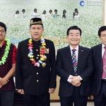 인도네시아 친선교류 첫발