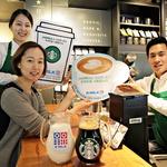 매주 월요일엔 사이즈업… 스타벅스 '우유사랑라떼' 캠페인