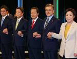 '대선프레임' 경쟁…정권교체론이냐, 안보위기론이냐