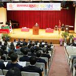 경인여대, 개교 25주년 기념식 개최