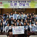 주식회사 숨비, 인천 공동모금회에 완구드론 기부