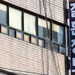 인천 국제결혼 중개업체 '부실운영' 골머리