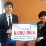 ㈜플라탄코퍼레이션·대한아이스하키협회, 저소득가정 돕기 성금 기탁