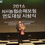 여주농협, '2016 NH농협손해보험 연도대상' 우수상 수상