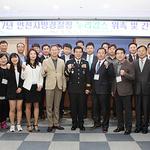 인천경찰청, 사이버 명예경찰 '누리캅스' 위촉식 개최