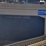 인천~김포구간 '사고 빈발' 대책 시급