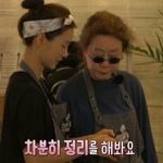 윤식당 정유미, '들장미 소녀'같은 '빨래 여신' … '혼란' 속에서도 정리 척척