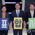 '압축' 장미대선…TV토론 영향력 커졌지만 정책대결 실종
