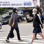 문재인 대통령 취임… 도내 정치지형 변화 예고