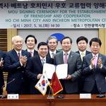 인천 - 호찌민 교류 '물꼬'