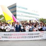 아시아나항공 한중교류 날개 중국인 파워블로거 초청 행사