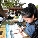 제5회 수원화성 그림그리기 및 글짓기대회 성료