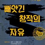 한국 만화史의 암울했던 그 시절