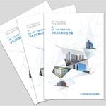 산단공 인천본부, 남동·주안·부평 구조고도화 홍보책자 발간