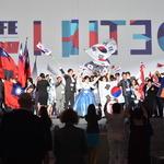 글로벌기업 행사 성공적 개최