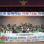 인천의료사회봉사회, 주민과 함께하는 사랑 나눔 무료 진료 봉사