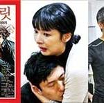 '바보 햄릿' 노무현 8주기 기념공연 펀딩