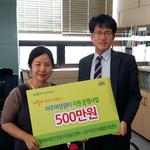 한국마사회 인천 중구 센터, '이주여성 사랑방'에 운영비 지원