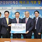인하대병원, 인천시에 미세먼지 대비 건강취약계층 위한 마스크 전달