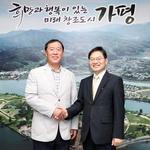 북한강 하류 청소선 도입 필요