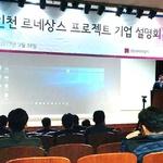['인천 뉴스테이'는 결국 포퓰리즘이었나]3.혼돈의 재개발, 구심점이 없다